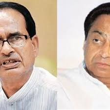 by-election-congress-party-targeted-cm-shivraj-sin