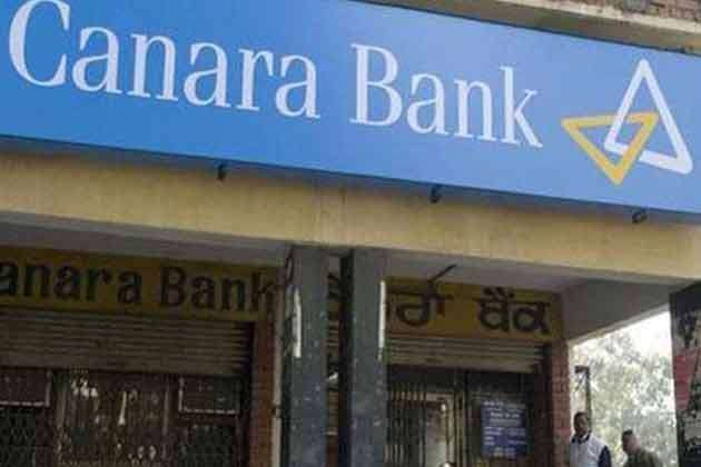 canara-bank-is-helping-covid-19-effected-businesse