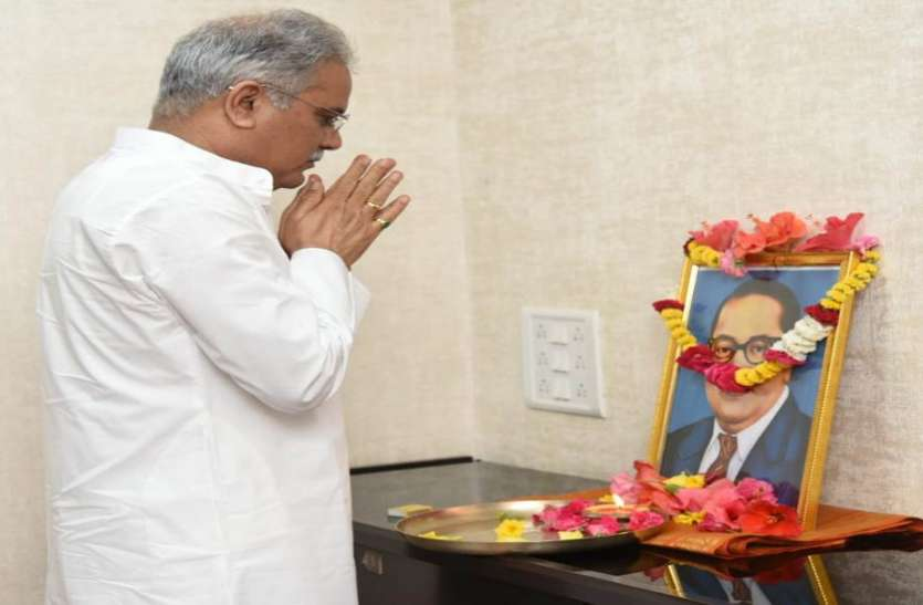 cm-bhupesh-baghel-paid-tribute-to-bhimrao-ambedkar