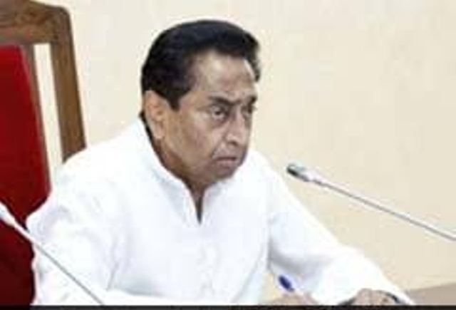 madhya-pradesh-police-gets-a-weekly-off-kamalnath-