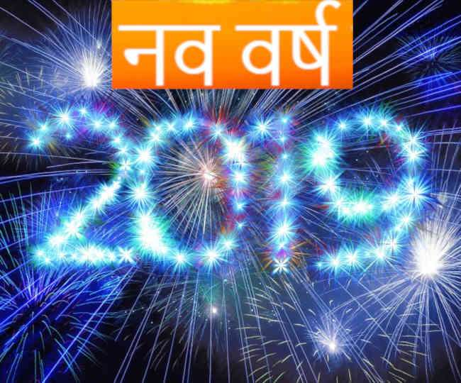 new-year-2019-five-tips-for-party-ideas-to-celebra